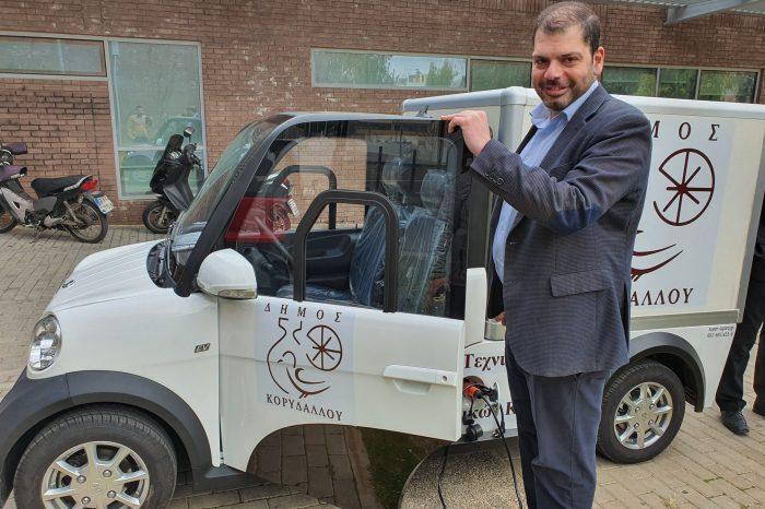 Ο Δήμος Κορυδαλλού από σήμερα είναι εξοπλισμένος με το πρώτο του ηλεκτρικό αυτοκίνητο