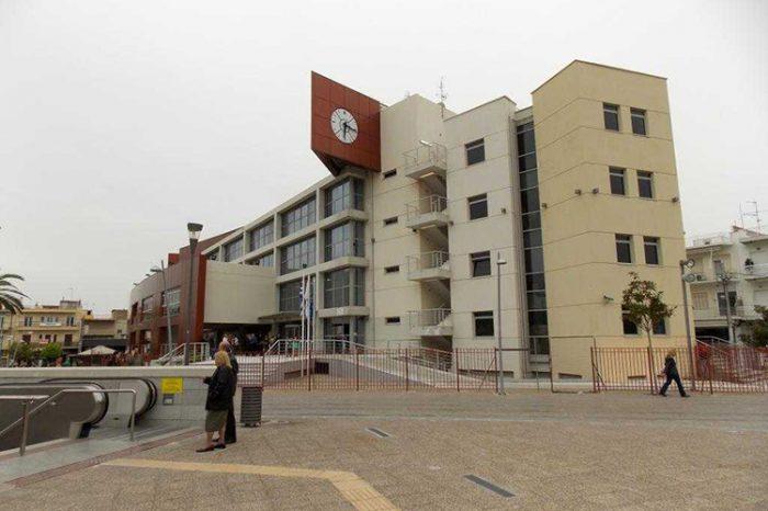 ΑΣΕΠ: Προσλήψεις 18 ατόμων στο Δήμο Περιστερίου