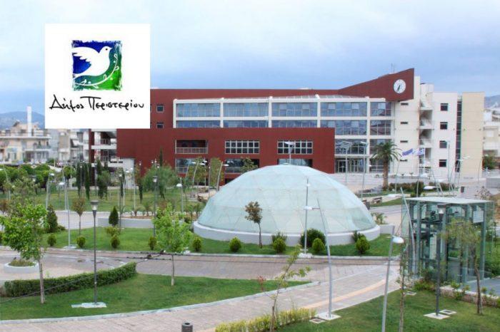 Επαναλειτουργία των Δημιουργικών Εργαστηρίων του Δήμου Περιστερίου