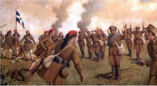 Σαν Σήμερα: 1913 επίθεση στο Μπιζάνι
