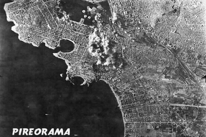 Σαν Σήμερα: 1944 ο βομβαρδισμός του Πειραιά