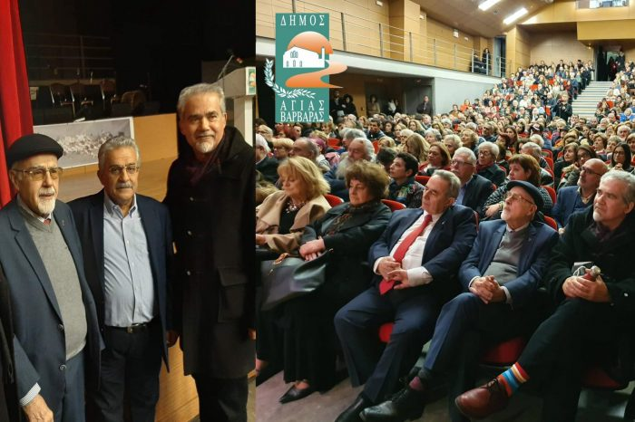 Μία Συγκλονιστική βραδιά μνήμης, από το σχολείο Λαϊκής Παράδοσης & Λαογραφίας του Δήμου Αγίας Βαρβάρας και την Παμποντιακή Ομοσπονδία Ελλάδος