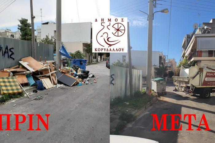 Άμεση η ανταπόκριση της Υπηρεσίας Καθαριότητας του Δήμου Κορυδαλλού