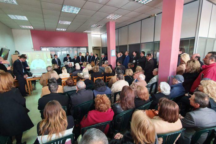 Η μεγάλη προσέλευση των μελών και φίλων της ΝΔ στην κοπή της πίτας μήνυμα συσπείρωσης και αποφασιστικότητας των πολιτών για την στήριξη του Πρωθυπουργού Κυριάκου Μητσοτάκη