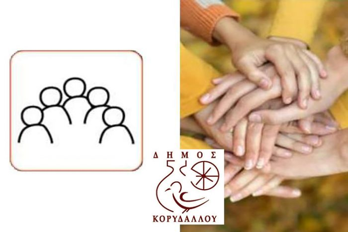 Δημιουργία Ομάδας Προσωπικής Ανάπτυξης και Αυτοβελτίωσης, στο πλαίσιο ενίσχυσης της ψυχολογικής στήριξης γονέων