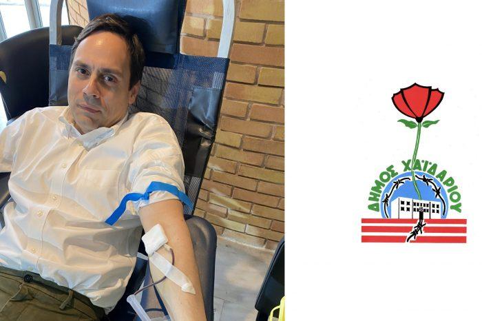 Δήμαρχος Χαϊδαρίου Βαγγέλης Nτηνιακός: «Δώστε αίμα για τους  συνανθρώπους μας – είναι απόλυτα ασφαλές»