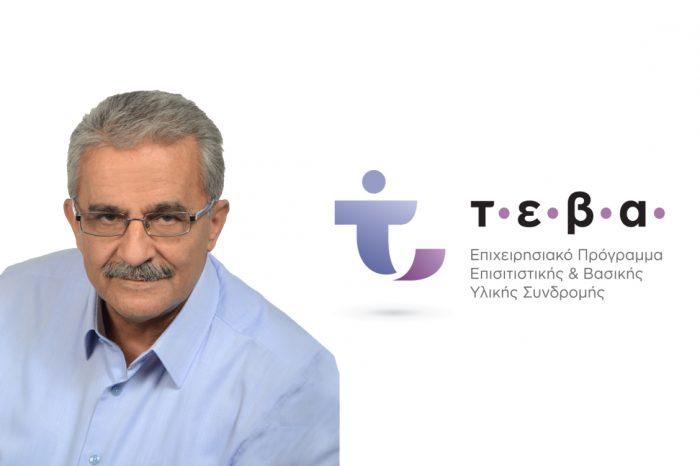Λάμπρος Μίχος: Διανομή ειδών των δικαιούχων του ΤΕΒΑ στο σπίτι