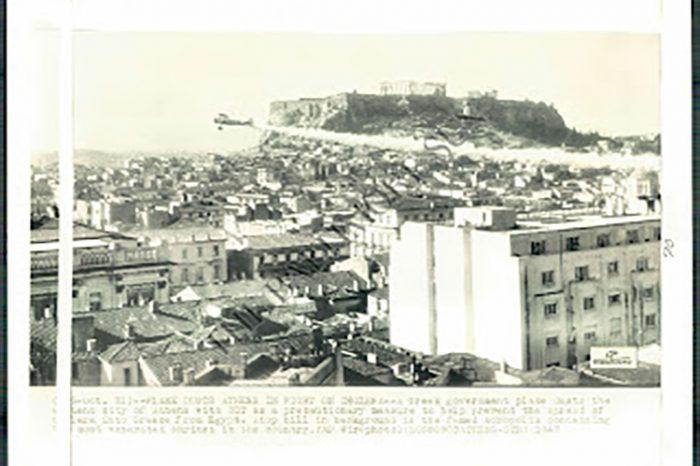 Απίστευτο: Δείτε φωτογραφία του 1947 από ψεκασμό στην Αθήνα για επιδημία χολέρας