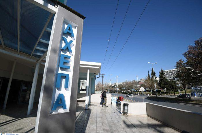 Κορονοϊός στην Ελλάδα: Πληροφορίες και για 14ο νεκρό στο ΑΧΕΠΑ