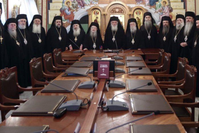 ΑΠΟΚΛΕΙΣΤΙΚΟ: Η Εκκλησια της Ελλάδος ζητά να λειτουργήσουν όλοι οι ναοί κεκλεισμένων των θυρών