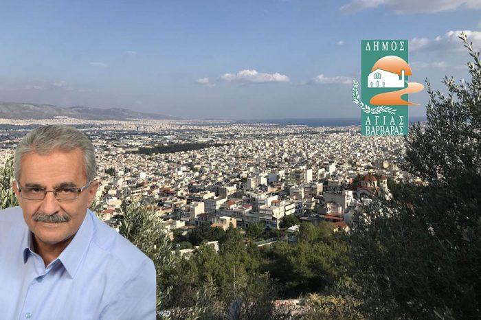 Στην Αγία Βάρβαρα ο πολίτης έχει έναν ισχυρό σύμμαχο στην καθημερινότητα του: τον δήμαρχο Λάμπρο Μίχο και την δημοτική αρχή
