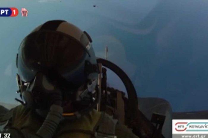 25η Μαρτίου: Το συγκλονιστικό μήνυμα του πιλότου μας προς τους Έλληνες