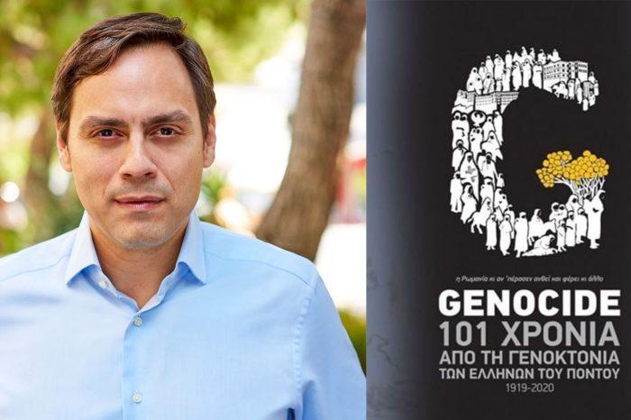 Δήλωση Δημάρχου Χαϊδαρίου Βαγγέλη Ντηνιακού για την Ημέρα Μνήμης της Γενοκτονίας των Ποντίων