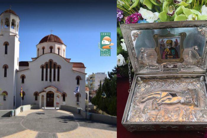 Σήμερα η Εκκλησία μας τιμά την ανακομιδή των ιερών λειψάνων του Αγίου Νικολάου από τα Μύρα της Λυκίας στο Μπάρι της Ιταλίας