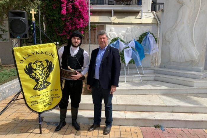 Μνήμη και τιμή στο Αιγάλεω για τον ποντιακό ελληνισμό