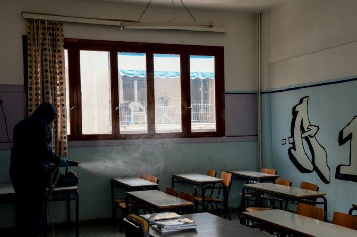 ΟΛΜΕ: Στάση εργασίας την Τετάρτη για να μην πάνε οι εκπαιδευτικοί στα σχολεία