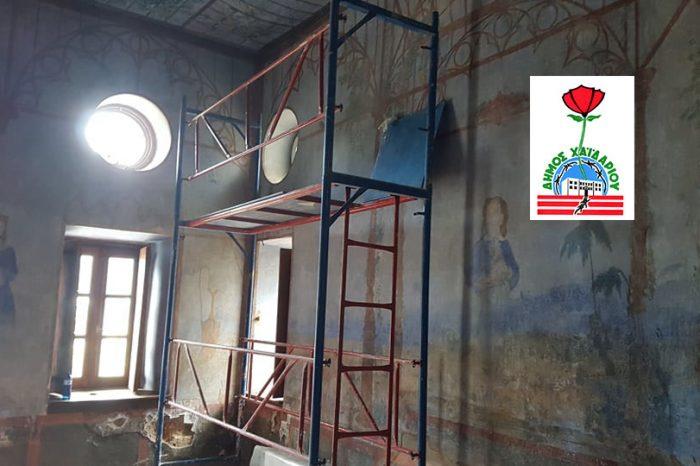 Εργασίες για την προστασία των πολύτιμων τοιχογραφιών  στο κτίριο Ν. Γύζης
