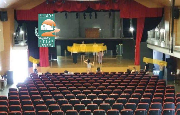 Τα μαθήματα του Α΄και Β΄έτους της Δραματικής Σχολής «Ιάκωβος Καμπανέλλης» θα διεξάγονται στο κινηματοθέατρο «Γ. Ρίτσος» λόγω κορωνοϊού