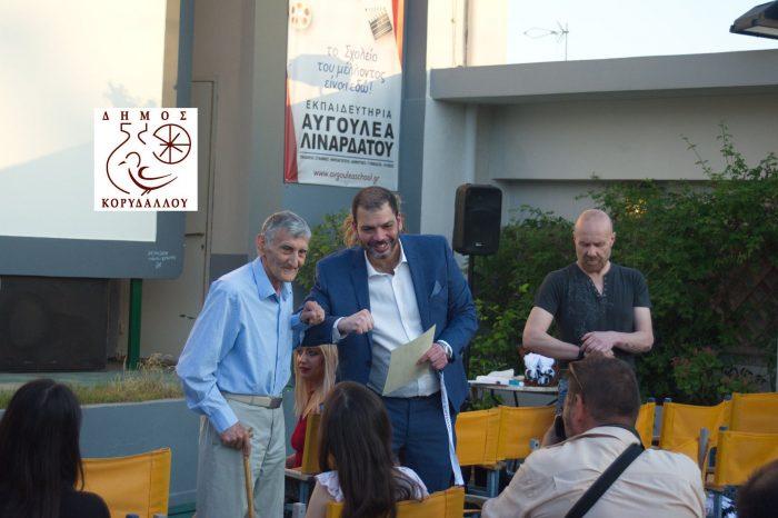 Βράβευση εθελοντών που συμμετείχαν στις δράσεις του Δήμου για την στήριξη των πολιτών