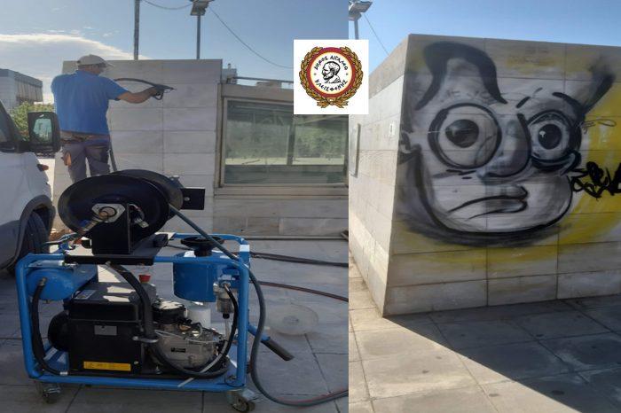 Βελτιώνουμε την εικόνα της πόλης από ακαλαίσθητα γκράφιτι και συνθήματα