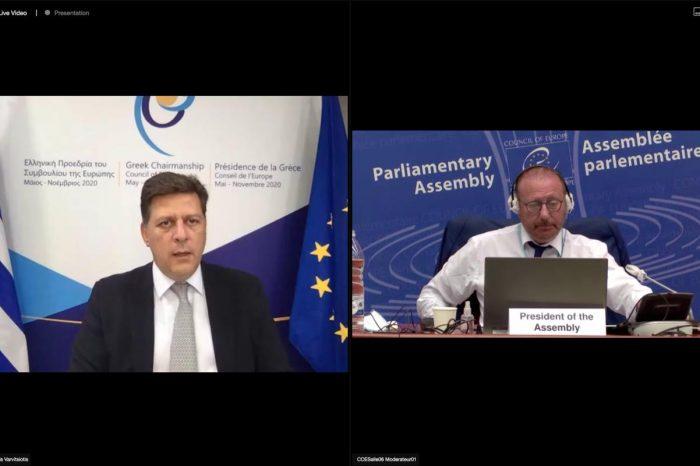 Παρουσίαση των προτεραιοτήτων της Ελληνικής Προεδρίας του Συμβουλίου της Ευρώπης