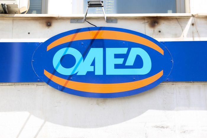 ΟΑΕΔ: Το ΑΣΕΠ ανάβει πράσινο φως για την προκήρυξη της κοινωφελούς εργασίας, όλο το χρονοδιάγραμμα