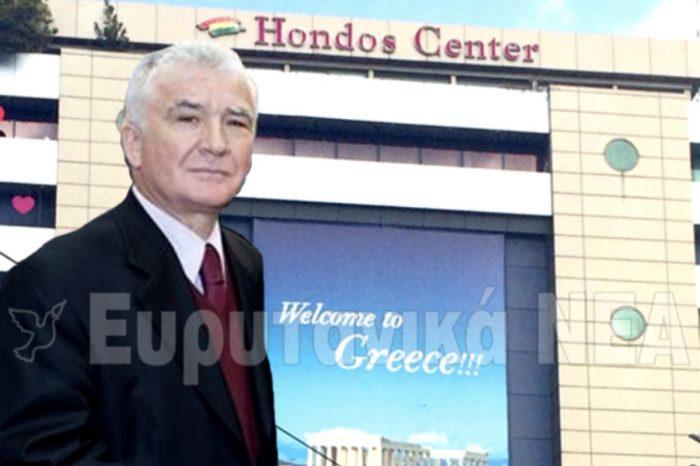 Γιάννης Χόντος: Έφυγε από τη ζωή ο αγωνιστής των Hondos Center – Τελευταία του επιθυμία να «πάει» στα Άγραφα