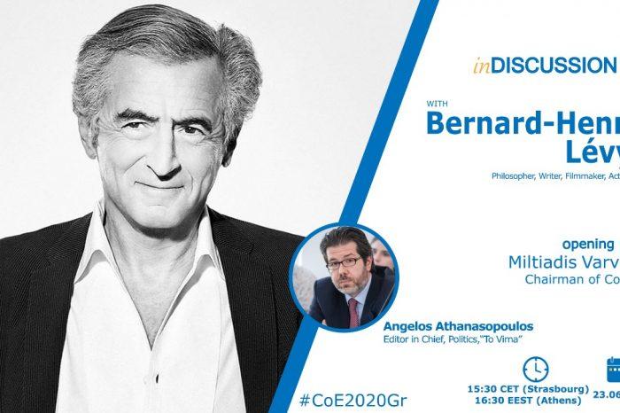 Σήμερα στις 16:30 - Ο Γάλλος φιλόσοφος Bernard-Henri Lévy προσκεκλημένος της Ελληνικής Προεδρίας του Συμβουλίου της Ευρώπης
