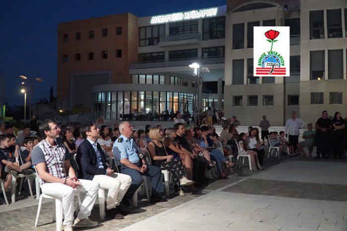 Προβολή της ταινίας ΝΗΣΟΣ 1 και τιμητική εκδήλωση για τον Διοικητή του Α. Τ. Χαϊδαρίου κ. Κωνσταντίνο Παχή