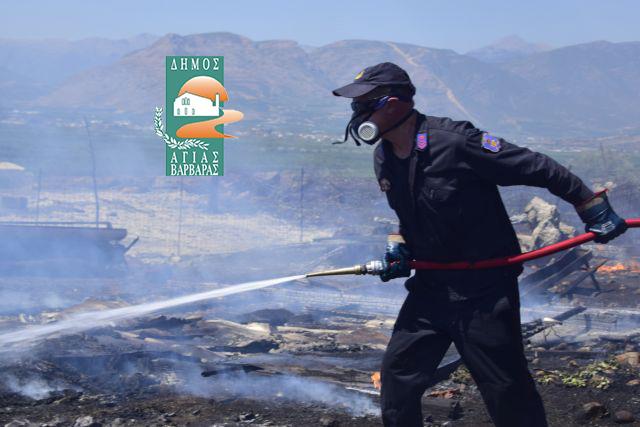 Τμήμα Πολιτικής Προστασίας Δήμου Αγίας Βαρβάρας: Πολύ υψηλός κίνδυνος πυρκαγιάς (κατηγορίας 4) για αύριο Τετάρτη 29-07-2020