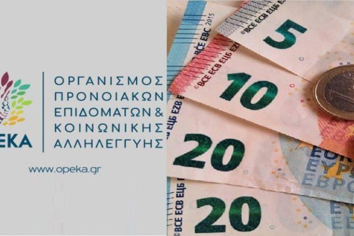 ΟΠΕΚΑ: Πληρωμή 10 επιδομάτων τον Ιούλιο -Τι πρέπει να προσέξουν οι δικαιούχοι