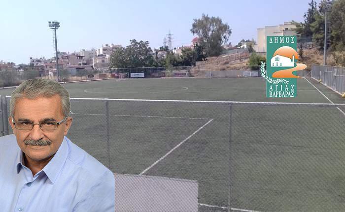 Χάριν στις μεθοδικές ενέργειες του  δημάρχου Λάμπρου Μίχου το γήπεδο της ΑΠΕ είναι έτοιμο για τη νέα αγωνιστική περίοδο