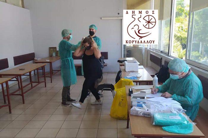 Συνεχίζεται η διενέργεια προληπτικών τεστ για την έγκαιρη ανίχνευση πιθανών κρουσμάτων Covid–19 σε όλο το προσωπικό του Δήμου Κορυδαλλού