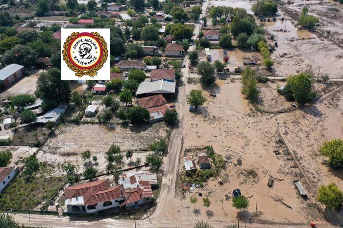 Συγκέντρωση φαρμάκων και τροφίμων για τον δήμο Καρδίτσας