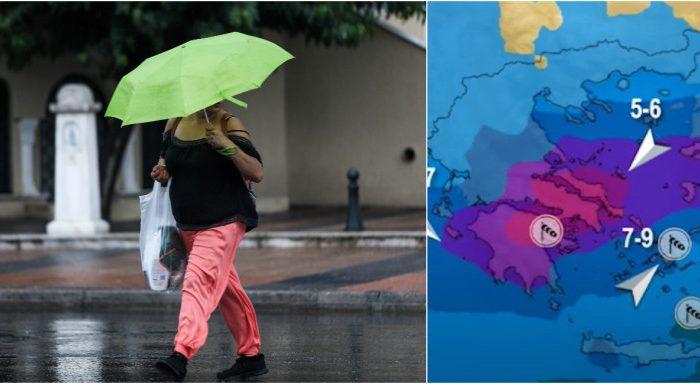 Απότομη αλλαγή καιρού: Ερχονται βροχές, καταιγίδες και πτώση της θερμοκρασίας -Τι λένε για τον Μεσογειακό Κυκλώνα [χάρτες]