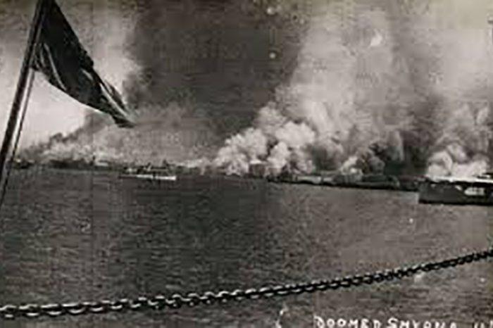 Σαν Σήμερα: Η Σμύρνη στις φλόγες