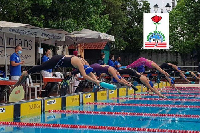 Προσωρινή αναστολή της λειτουργίας του Δημοτικού Κολυμβητήριου