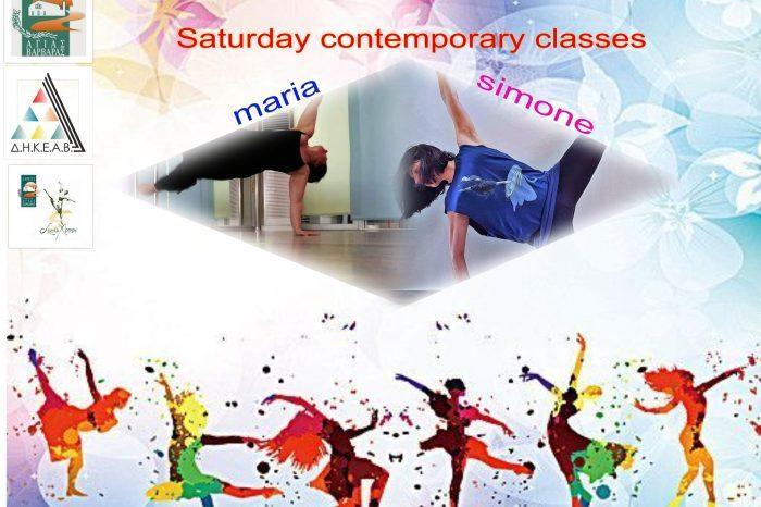 Έναρξη μαθημάτων χορού κάθε Σάββατο στη Σχολή Χορού του Δήμου