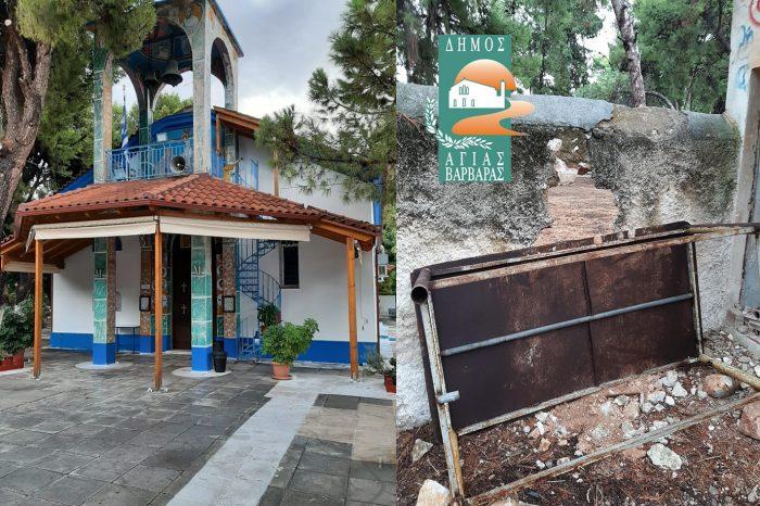 Θρασύτατοι ιερόσυλοι διέρρηξαν το εκκλησάκι των Αγίων Αναργύρων του νοσοκομείου πρώην Λοιμωδών
