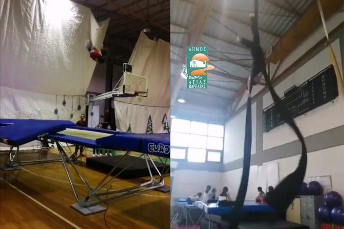Αποχωρεί τελικά από την συνεργασία με τον Δήμο μας ο σύλλογος «aerial Bodies»