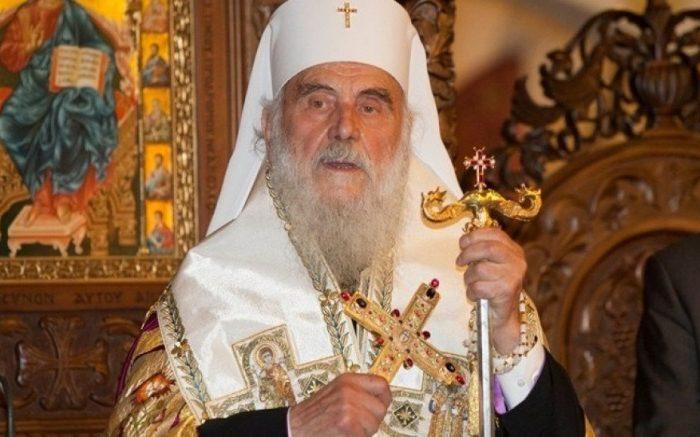Εκοιμήθη ο Πατριάρχης Σερβίας