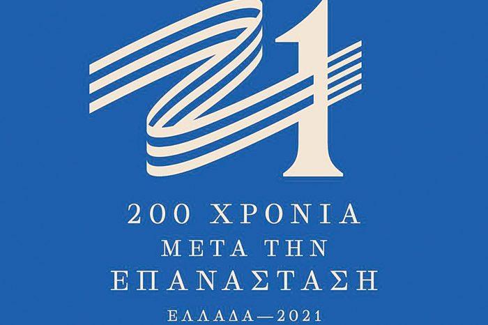 """Εγκρίθηκε η πρόταση του Δήμου Κορυδαλλού από το """"Ελλάδα 2021"""""""