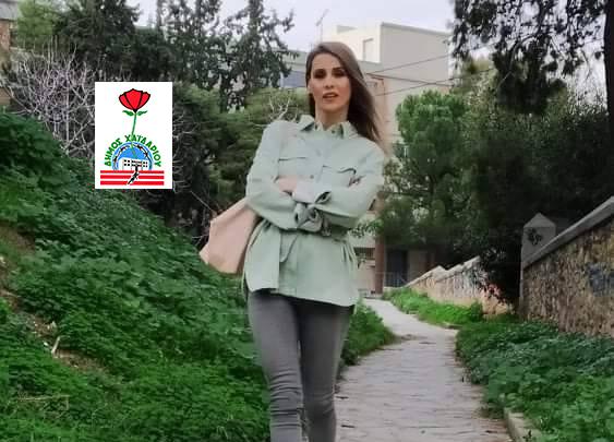 """Ελένη Μπέλλα Αντιδήμαρχος:  Η περιουσία των κατοίκων του Χαϊδαρίου δεν είναι"""" ξέφραγο αμπέλι"""""""