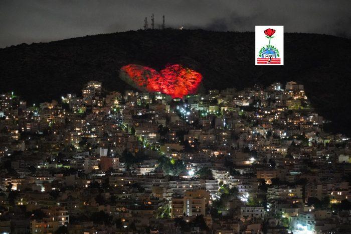Η «Καρδιά» στο Δάσος  έστειλε μήνυμα αισιοδοξίας σε όλη την Αθήνα