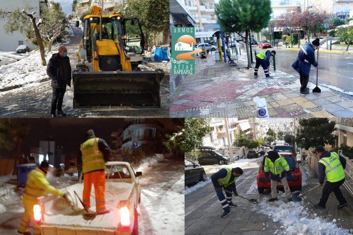 Δήμος Αγίας Βαρβάρας: η «Μήδεια» φεύγει, η Πολιτική Προστασία παραμένει σε ετοιμότητα
