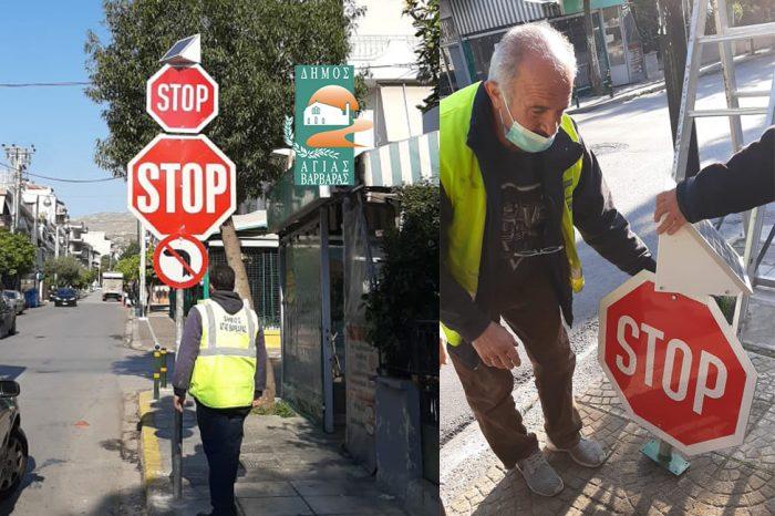 Πινακίδες STOP με LED box τοποθετούνται στην συμβολή των οδών Ηρακλείου & Χανίων