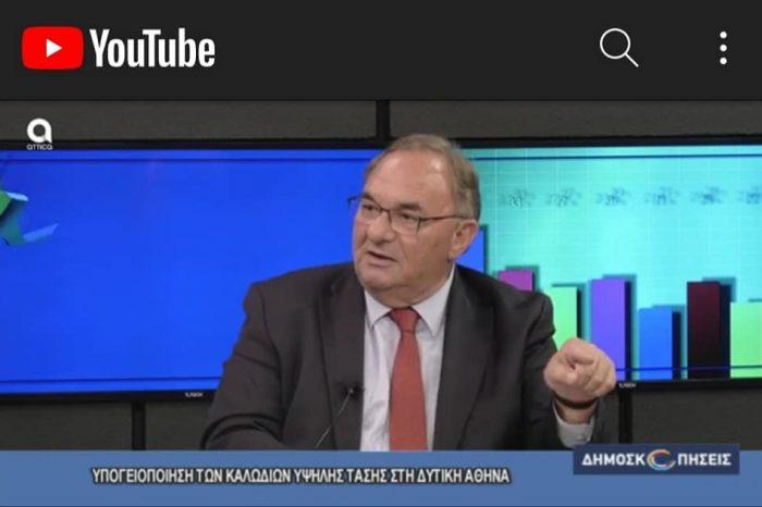 Ο ΔΗΜΗΤΡΗΣ ΚΑΛΟΓΕΡΟΠΟΥΛΟΣ στις «Δημοσκοπήσεις» του Attica tv