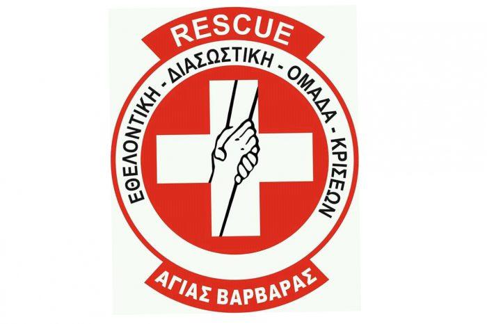 ΣΚΛΗΡΗ ΑΠΑΝΤΗΣΗ ΤΗΣ ΕΔΟΚ-Αγίας Βαρβάρας σε προσπάθειες καπηλείας