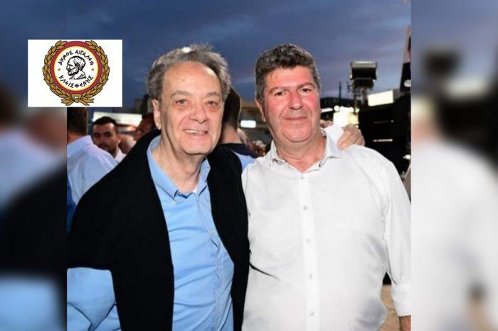 Συλλυπητήριο μήνυμα του Δημάρχου Αιγάλεω, Γιάννη Γκίκα, για το χαμό του Γιώργου Μεσσάλα