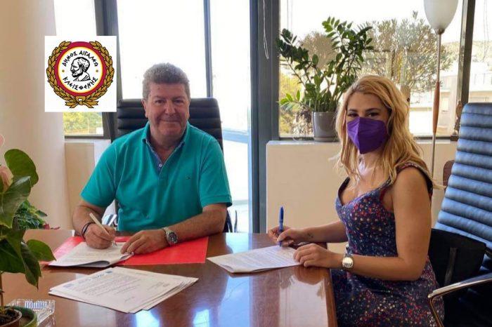 Υπογράφτηκε η σύμβαση «Δράσεις και εργαλεία για την προώθηση των ευπαθών ομάδων και των νέων στην απασχόληση στο Δήμο Αιγάλεω»